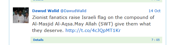 dawud on zionists getting what they deserve