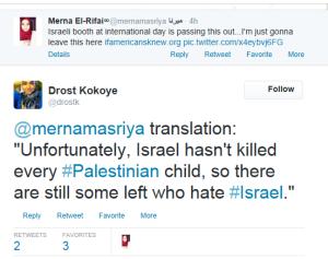 drost on israel (2)