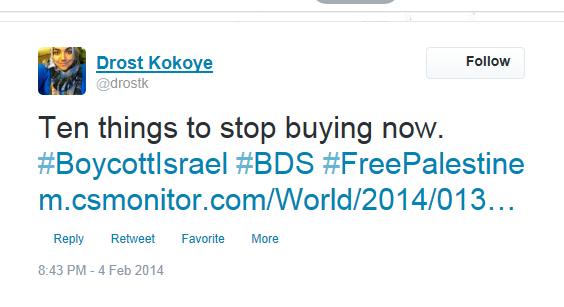 drost on boycott israel