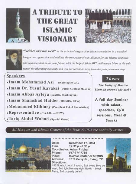 metroplex-muslim-ayatollah