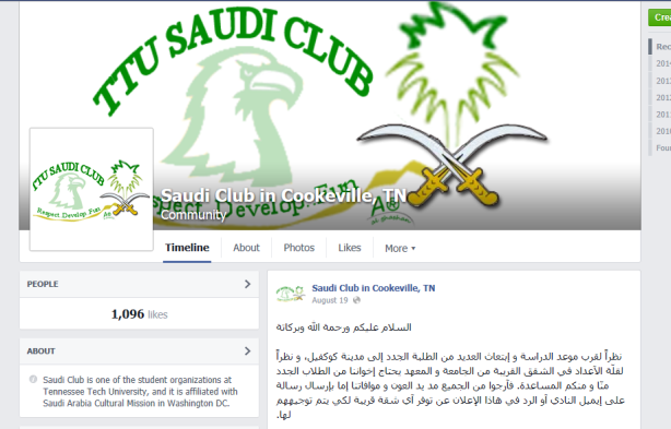 saudi club shot of fb page