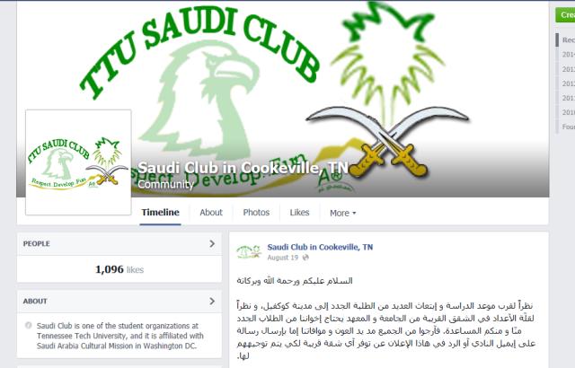 saudi club shot of fb page