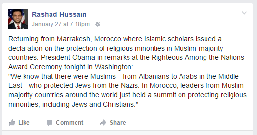 hussain on protecting christians